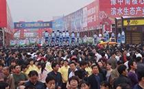 第十五届漯河食品会介绍