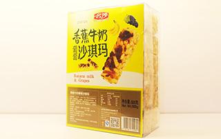 名沙香蕉牛奶沙琪玛糖酒会展示