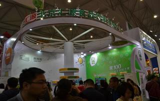 北京汇源食品饮料有限公司在全国糖酒会现场