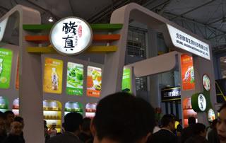 北京酵真生物科技有限公司参加94届成都春季糖酒会