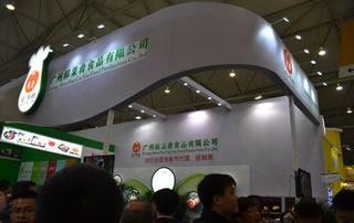 广州郝菜肴食品有限公司在全国糖酒会现场