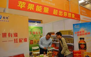 桂邦苹果能量在94届糖酒会展位