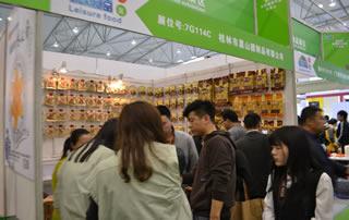 桂林市晨山腊制品有限公司参加94届成都春季糖酒会
