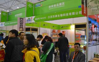 江苏汉典生物科技有限公司在成都全国糖酒会