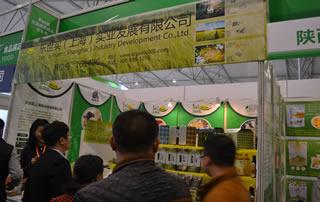 乐世买(上海)实业发展有限公司在成都全国糖酒会