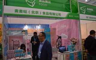 麦麦哒(北京)食品有限公司
