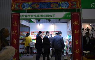 山东利生食品集团有限公司在94届糖酒会展位