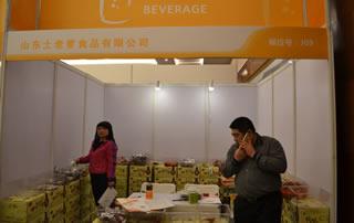 山东土老爹食品有限公司在成都全国糖酒会