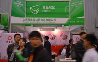上海冠生园益民食品有限公司亮相成都糖酒会
