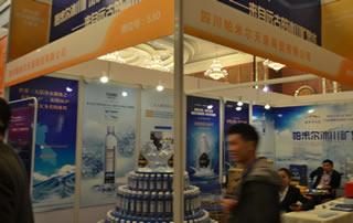 四川帕米尔天泉商贸有限公司在成都全国糖酒会