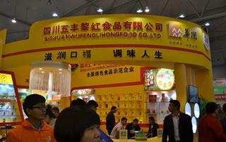 四川五丰黎红食品有限公司参加94届成都春季糖酒会