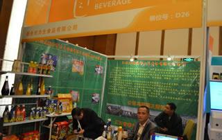 新余市力生食品有限公司在全国糖酒会现场