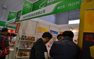 荣成市可麦得食品有限公司参加94届成都春季糖酒会