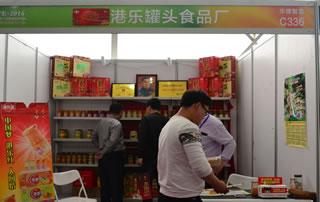 港乐罐头食品厂在2016鹤壁食品博览会上