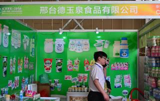邢台德玉泉食品有限公司亮相2016鹤壁食品博览会