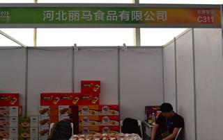 河北丽马食品有限公司亮相2016鹤壁食品展