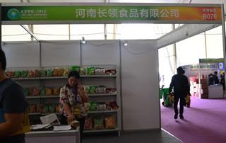 河南长领食品有限公司亮相2016鹤壁食品博览会