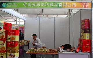 许昌县康得利食品有限公司亮相2016鹤壁食品博览会