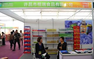 许昌市楷瑞食品有限公司在2016鹤壁食品博览会上