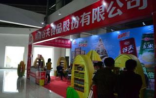 河南谷夫食品股份有限公司在鹤壁食品博览会展位