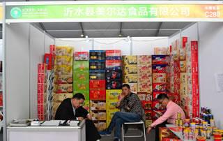 沂水县美尔达食品有限公司亮相2016鹤壁食品展