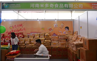 河南米多奇食品有限公司亮相2016鹤壁食品展