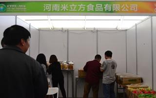 河南米立方食品有限公司在2016鹤壁食品博览会上