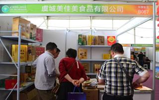 虞城美佳美食品有限公司2016鹤壁食品博览会展位