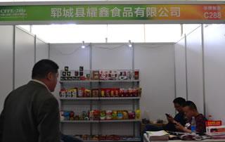 郓城县耀鑫食品有限公司亮相2016鹤壁食品博览会