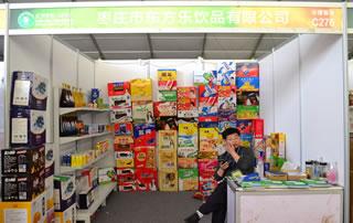 枣庄市东方乐饮品有限公司亮相2016鹤壁食品博览会