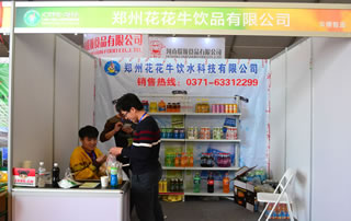 郑州花花牛饮品有限公司亮相2016鹤壁食品展