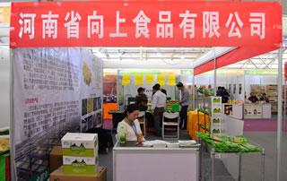 河南省向上食品有限公司亮相2016鹤壁食品博览会