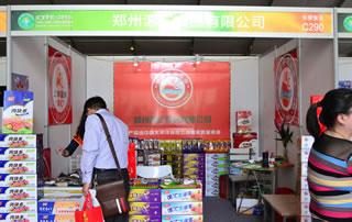 郑州漯汇食品有限公司亮相2016鹤壁食品展
