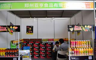 郑州亚亨食品有限公司2016鹤壁食品博览会展位