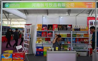 河南张弓饮品有限公司亮相2016鹤壁食品博览会