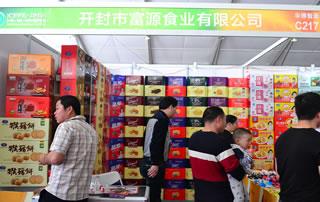 开封市富源食业有限公司在2016鹤壁食品博览会上