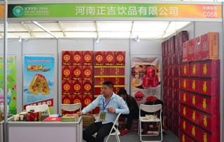 河南正吉饮品有限公司亮相2016鹤壁食品展