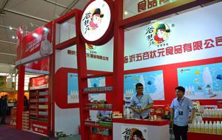 临沂五谷状元食品有限公司亮相2016鹤壁食品博览会