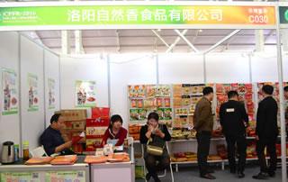 洛阳自然香食品有限公司亮相2016鹤壁食品博览会