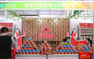 鹤壁市怡铭食品有限公司亮相2016鹤壁食品展