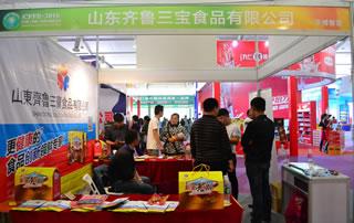 山东齐鲁三宝食品有限公司2016鹤壁食品博览会展位