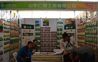 山东仁哥工贸有限公司亮相2016鹤壁食品展