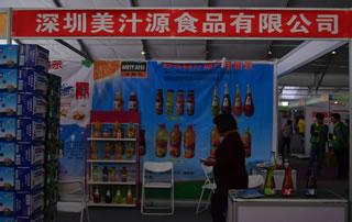 深圳美汁源食品有限公司亮相2016鹤壁食品展