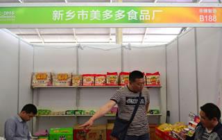 新乡市美多多食品厂亮相2016鹤壁食品展