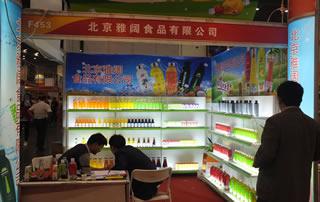 北京雅阔食品有限公司在郑州糖酒会现场