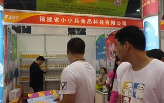福建省小小兵食品科技在郑州糖酒会展位
