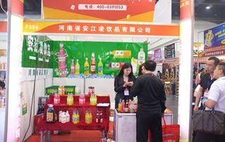 焦作市安江凌饮品有限公司在郑州糖酒会上