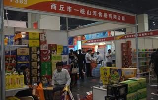 商丘市一统山河食品有限公司在郑州糖酒会现场
