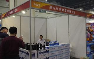 商丘天润食品有限公司参加郑州春季糖酒会
