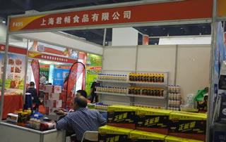 上海君畅食品有限公司亮相郑州糖酒会